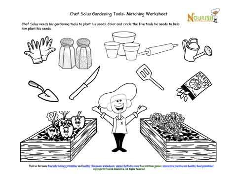 Kids Fun Matching Garden Tool Activity WorkSheet